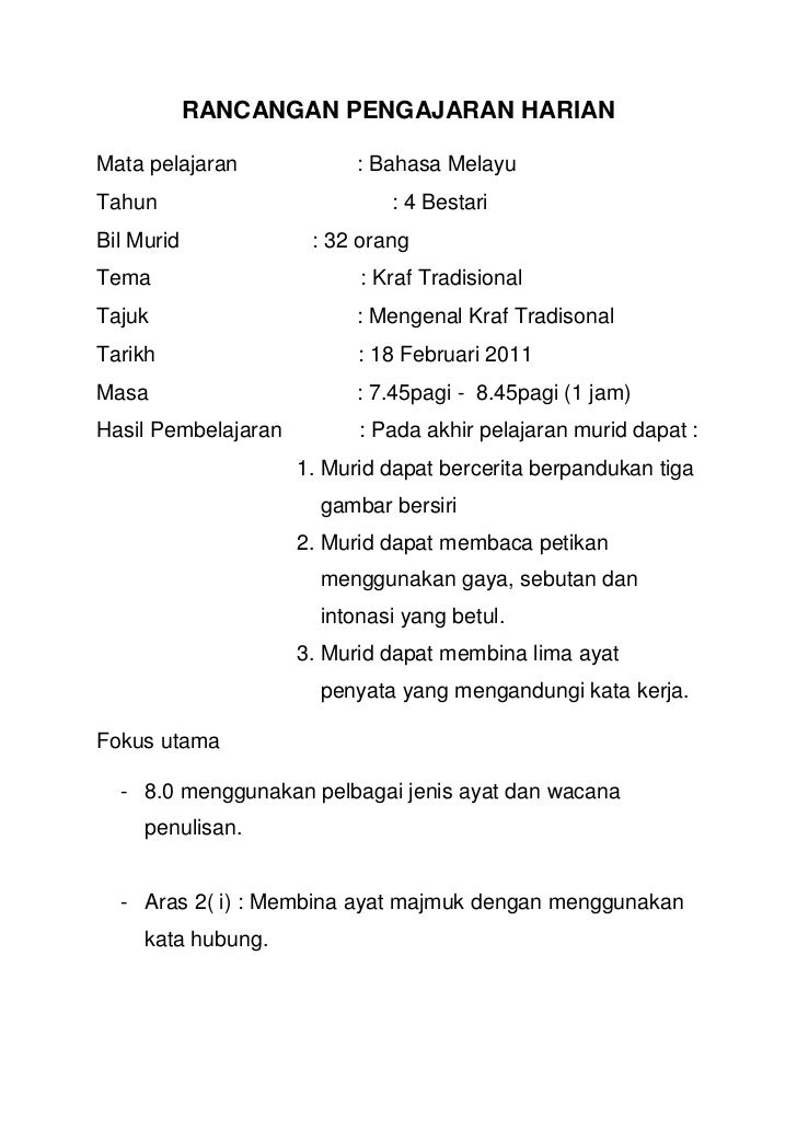 RANCANGAN PENGAJARAN HARIAN<br />Mata pelajaran                    : Bahasa Melayu<br />Tahun                             ...