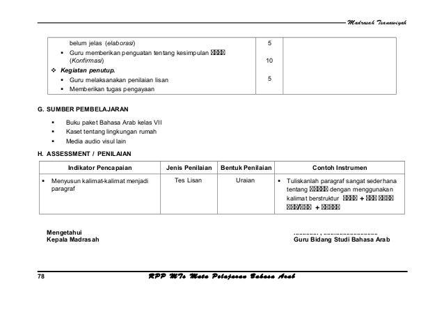 Rpp Bahasa Arab M Ts Kelas 7 Semester 2
