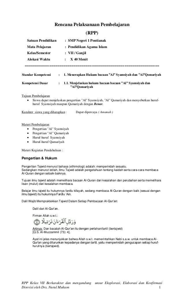 RPP Kelas VII Berkarakter dan mengandung unsur Eksplorasi, Elaborasi dan KonfirmasiDirevisi oleh Drs. Nurul Muhson 1Rencan...