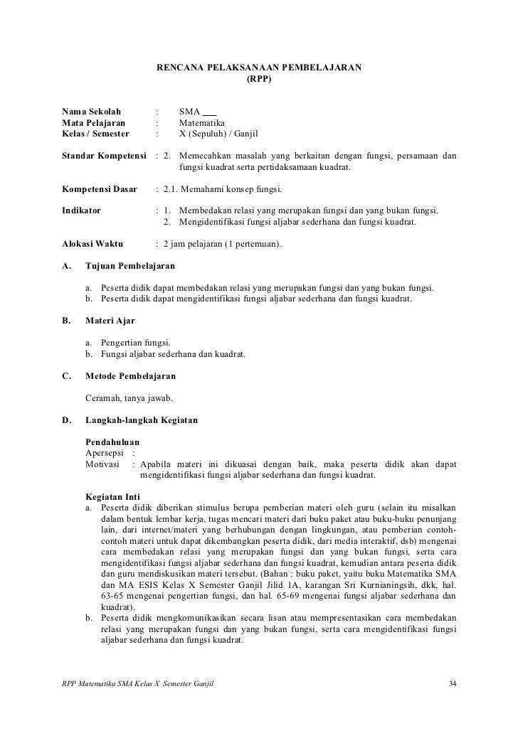 Rpp matematika (persamaan, pertidaksamaan dan fungsi kuadrat)