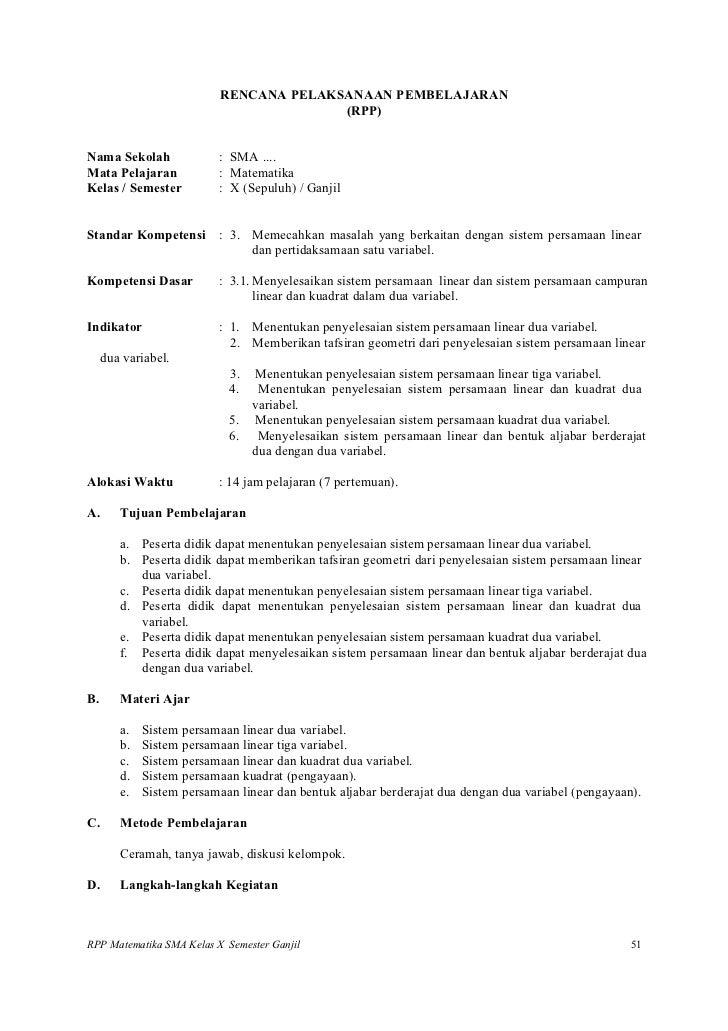 Rpp matematika SMA (sistem persamaan linear)