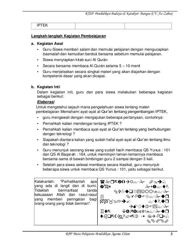 Free Download Rpp Kelas 1 Sd Ktsp Rpp Bahasa Lampung Berkarakter Sd Kelas 1 6 Silabus Rpp