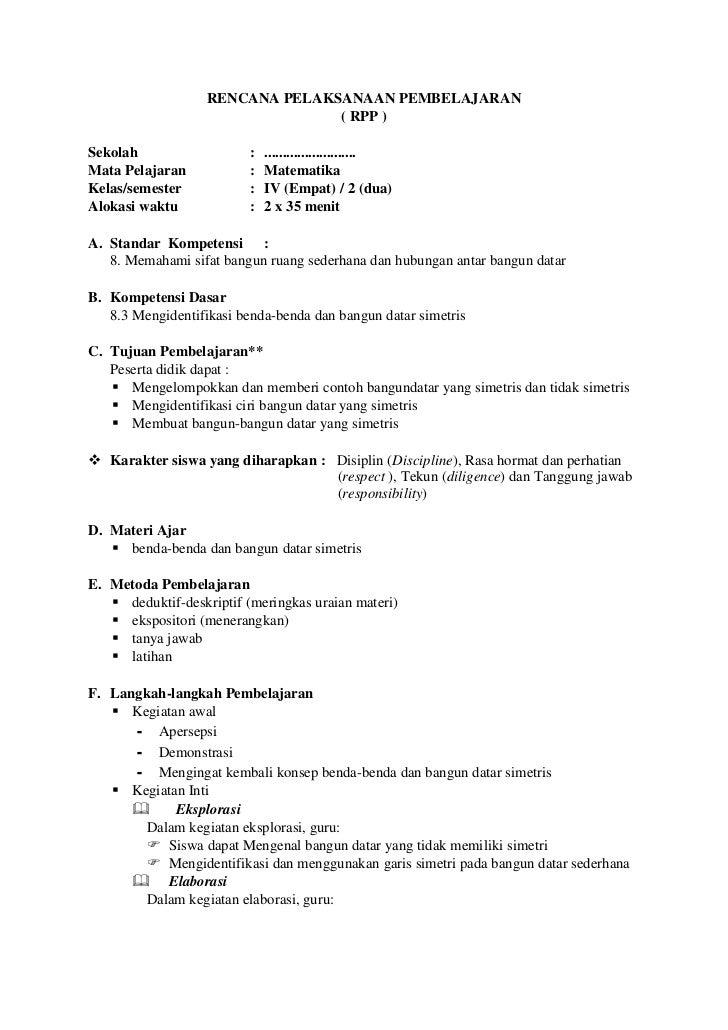 Soal Sd Kelas Matematika Soal Matematika Bangun Datar Sd Kelas 5 Soal Uas Matematika Kelas Yudi