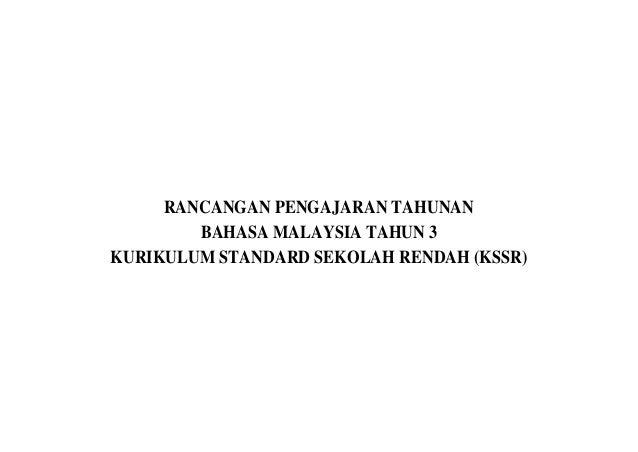 RPT BM TAHUN 3 2014