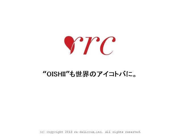 rrc Conferences 2013 vol.2