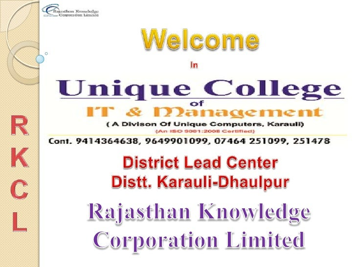 RS-CIT(Rajasthan State Certificate  Course in Information       Technology)