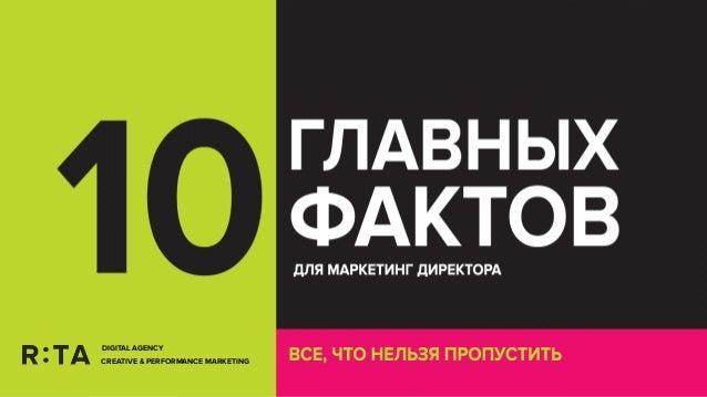 10 фактов для понимания, что такое Донбасс