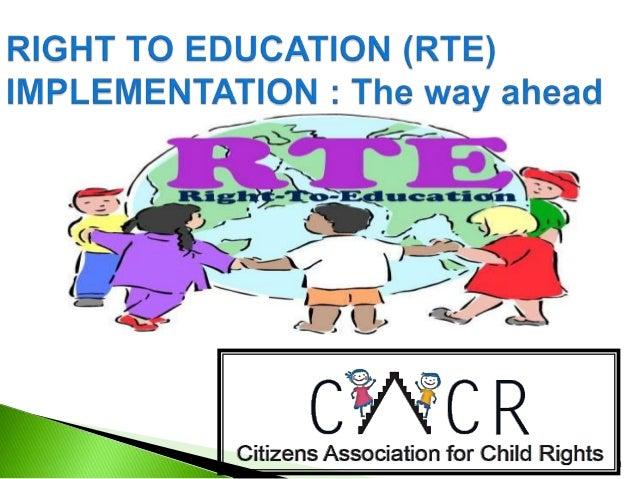 right to education in india pdf