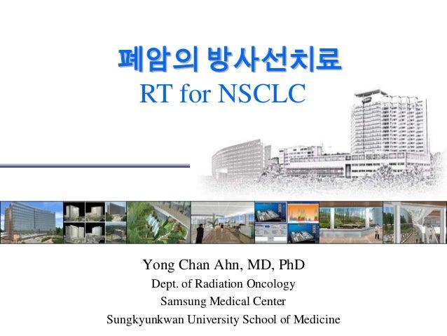 폐암의 방사선치료RT for NSCLCYong Chan Ahn, MD, PhDDept. of Radiation OncologySamsung Medical CenterSungkyunkwan University School...