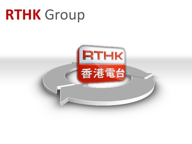 RTHK Group