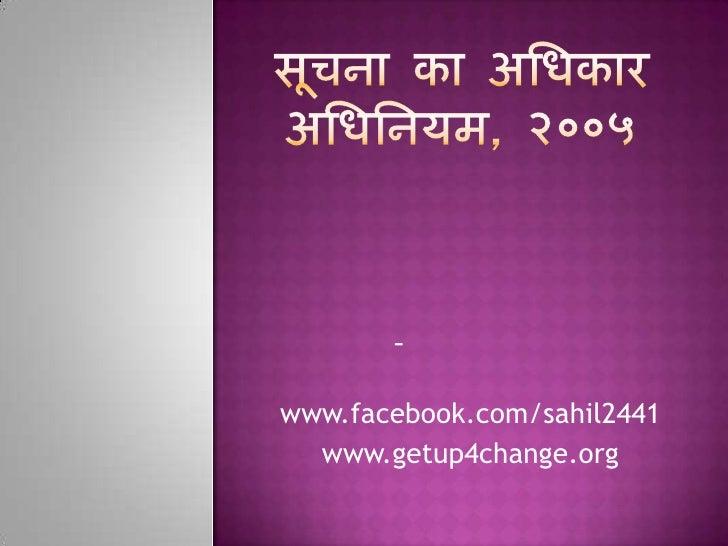 -www.facebook.com/sahil2441  www.getup4change.org