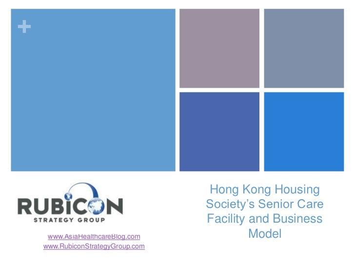 Rubicon HKHS Presentation
