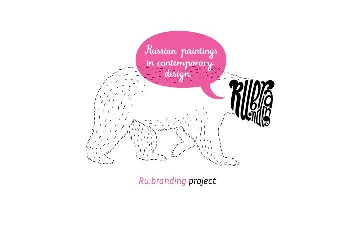 Vitamin Group / Ru.branding project presentation (eng)