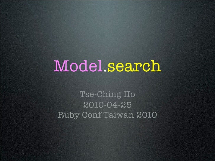 model.search: customize your own search logic