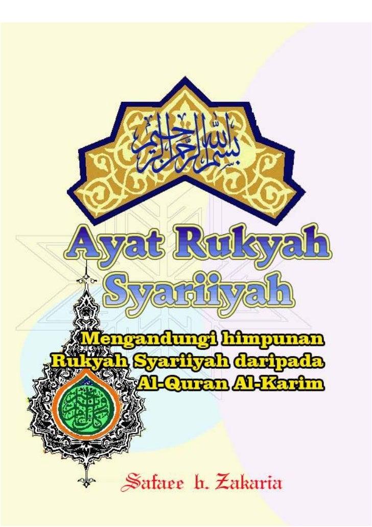 Rukyah syarityah-ayat2