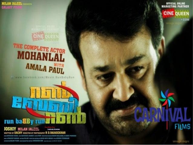 Run Baby RunMalayalam Cinema at Carnival Cinemas Ernakulam