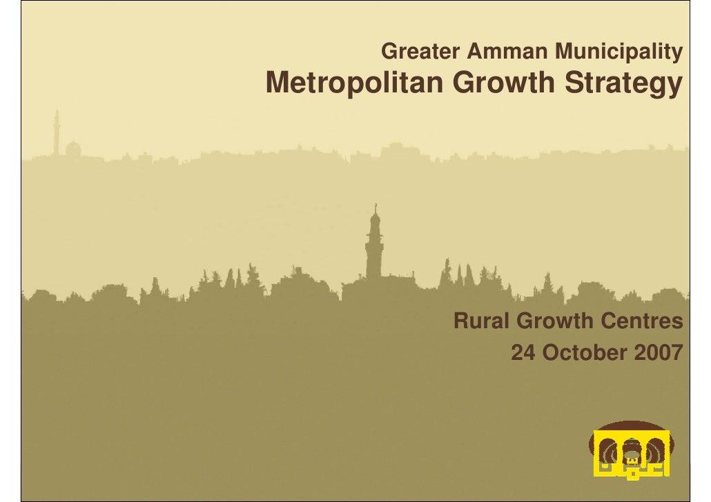 Interim Rural Residential policy | Amman Institute