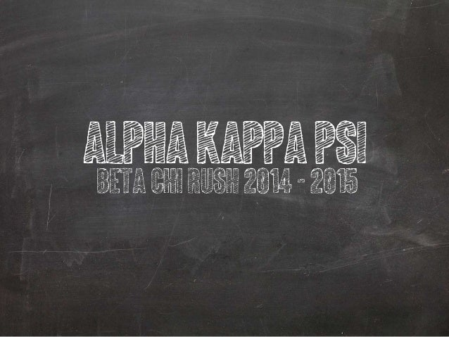 Kappa Alpha Psi Wallpaper Alpha Kappa Psi 2014 Fall Rush