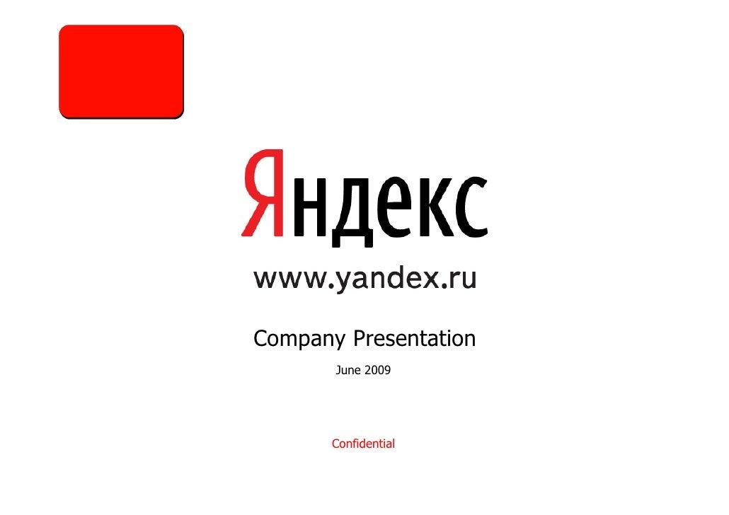 Company Presentation        June 2009            Confidential