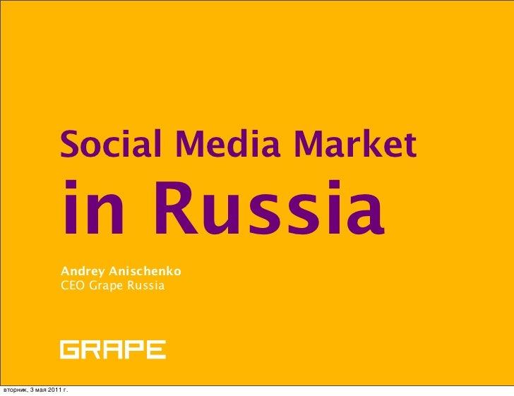 Social Media Market                   in Russia                   Andrey Anischenko                   CEO Grape Russiaвтор...