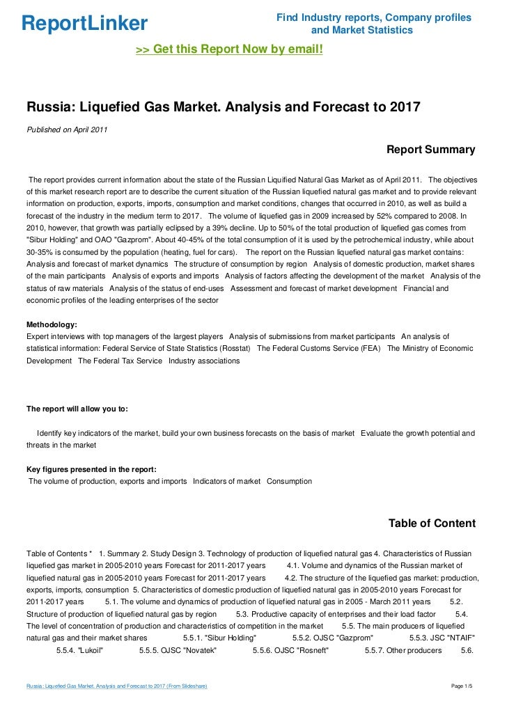 Russia: Liquefied Gas Market. Analysis and Forecast to 2017