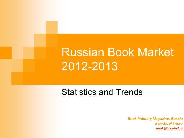 Russian book market 2012