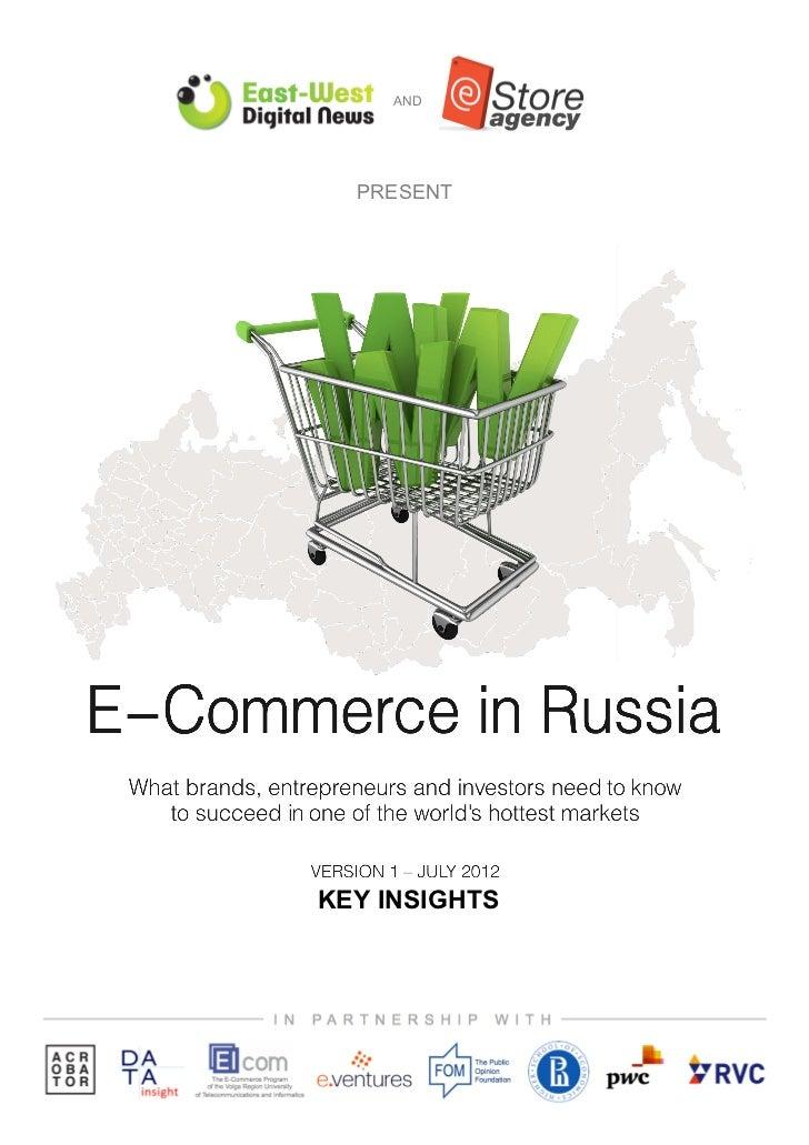 Russian eCommerce - Study 2012