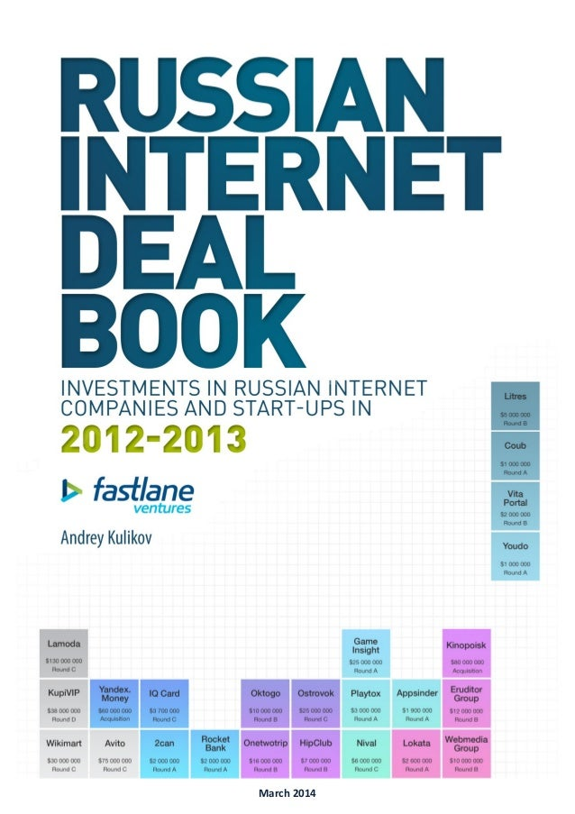 Russian internet Deal Book 2012-2013 Fastlane Ventures