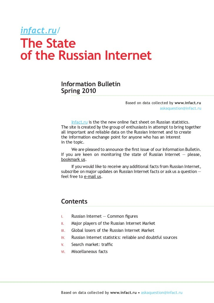Russian internet spring_2010