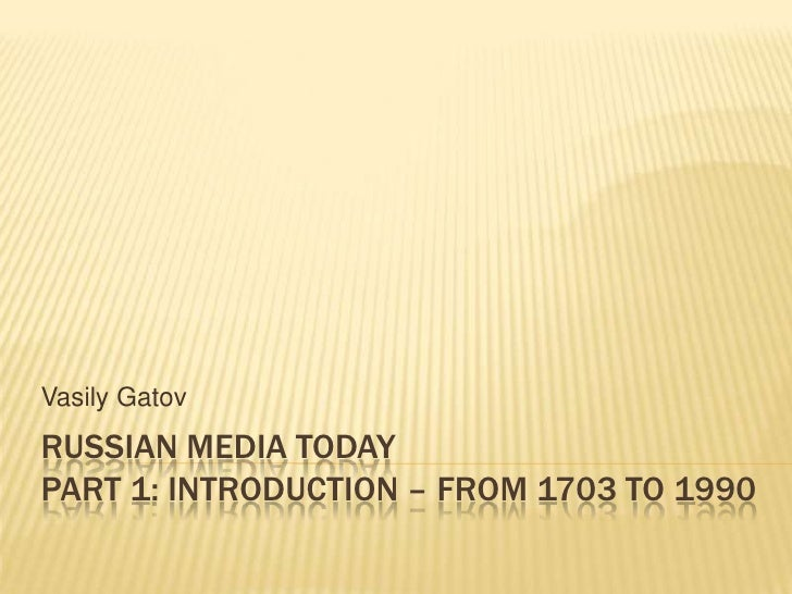 RUSSIAN MEDIA TODAYpart 1: introduction – from 1703 to 1990<br />VasilyGatov<br />