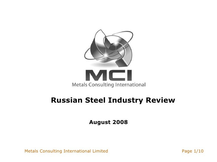 Russian Steel Industry Review August 2008