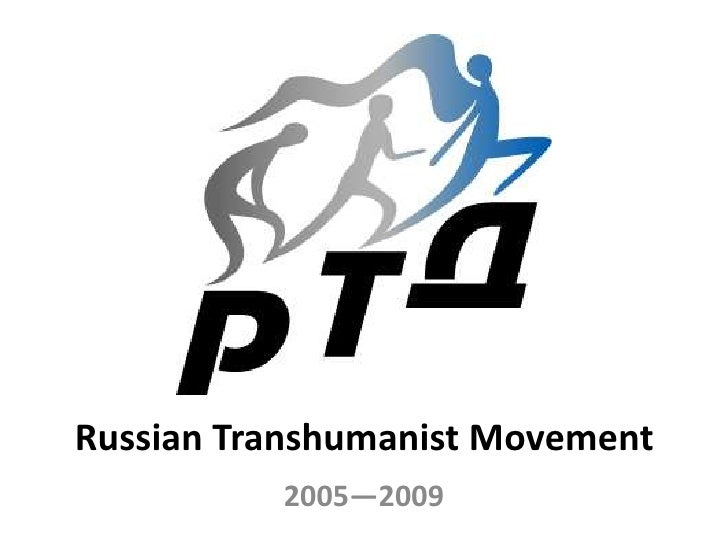 Russian Transhumanist Movement<br />2005—2009<br />