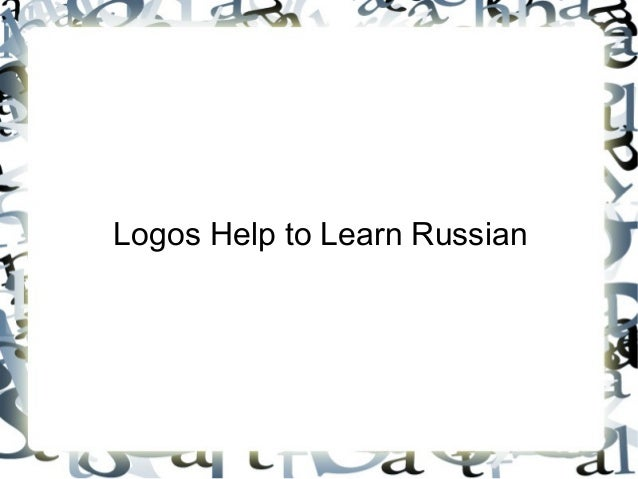 Russian with logos