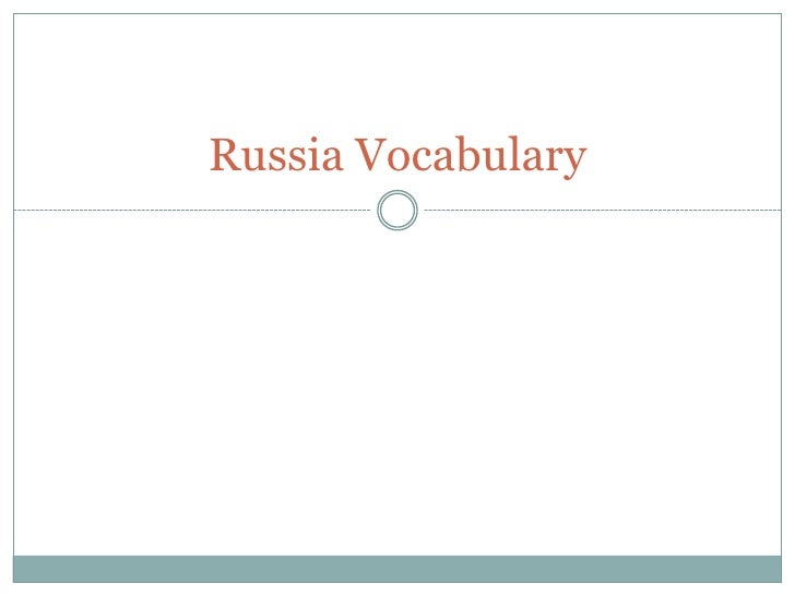 Russia Vocabulary