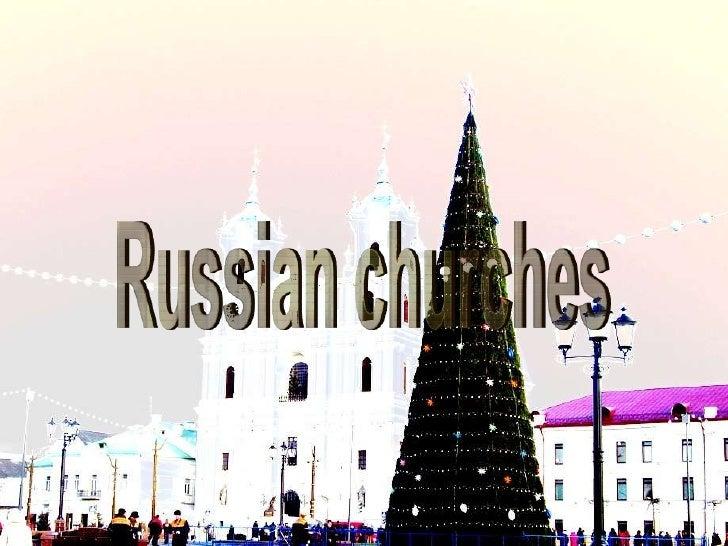 Russie churches 1.