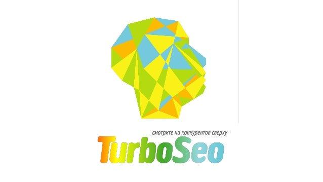 Презентация компании TurboSeo.
