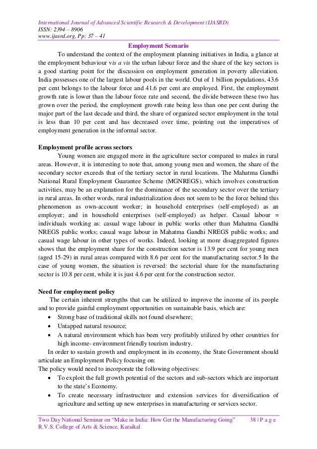 thesis on youth unemployment Unemployment problems amongst graduates of higher institutions abstract in this research, it is assumed that unemployment is a factor inherent in the nation's economic system, first because intentionally or unintentionally the policymakers do not deliberately resort to measures capable of reducing.