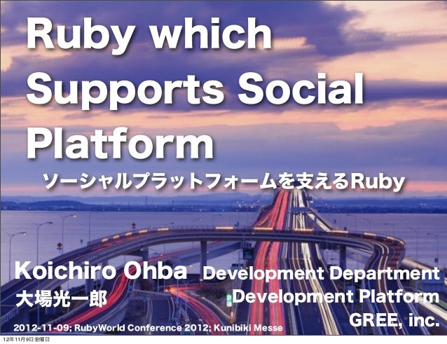 Ruby which Supports Social Platform
