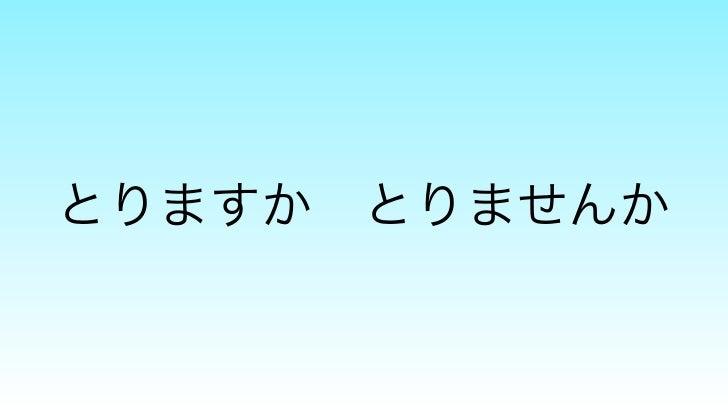 Ryopeko kosenconf14