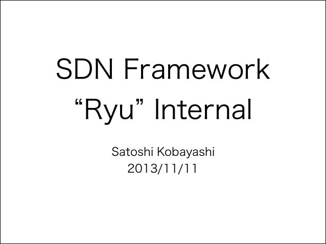 SDN Framework Ryu Internal