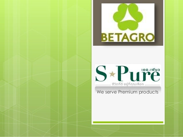 S-PURE We serve Premium products