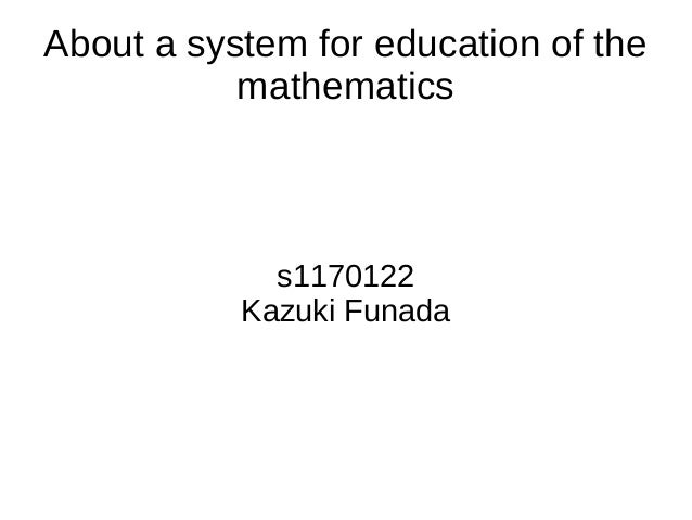 About a system for education of the           mathematics             s1170122           Kazuki Funada