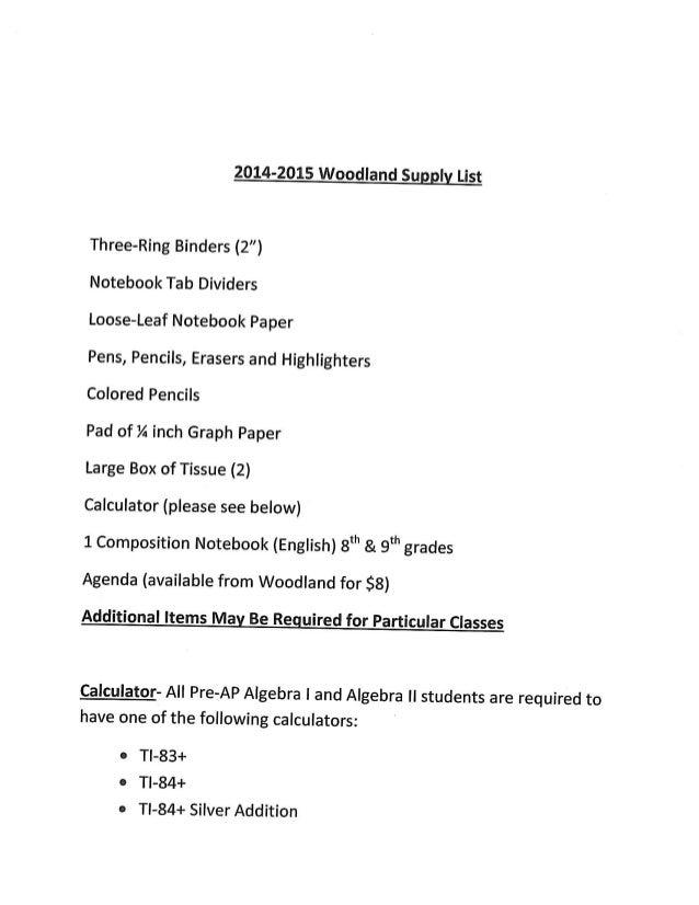 2014-2015 Woodland Supply List