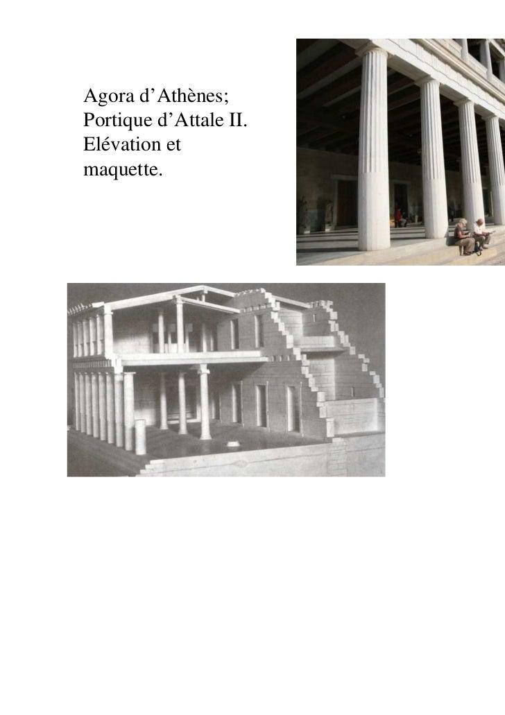 S1 architecture grecque for Architecture grec