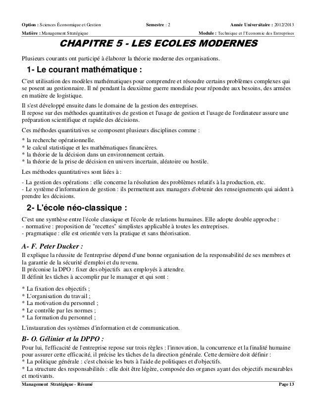 Resume module