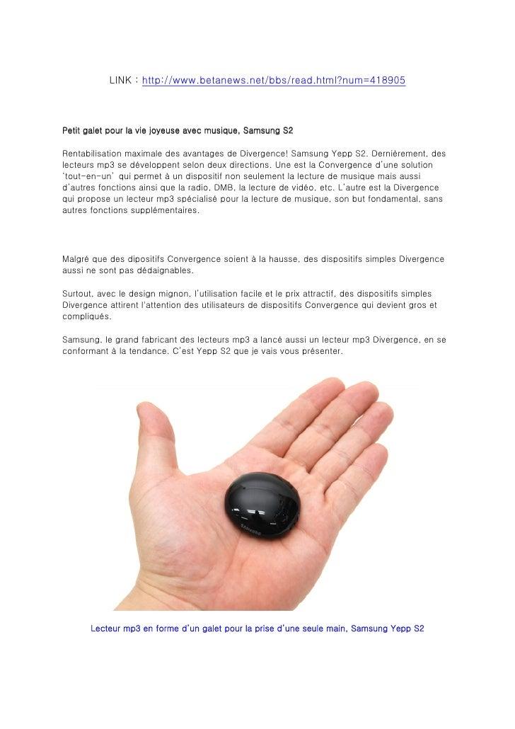 LINK : http://www.betanews.net/bbs/read.html?num=418905    Petit galet pour la vie joyeuse avec musique, Samsung S2  Renta...