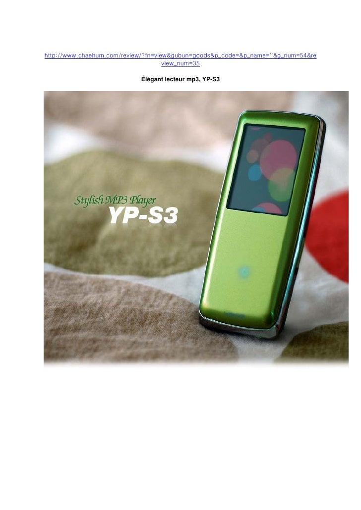http://www.chaehum.com/review/?fn=view&gubun=goods&p_code=&p_name=''&g_num=54&re                                      view...