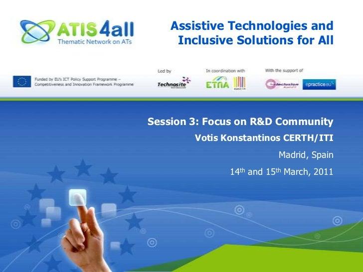 Focus on R&D Community_Votis Konstantinos_CERTH/ITI