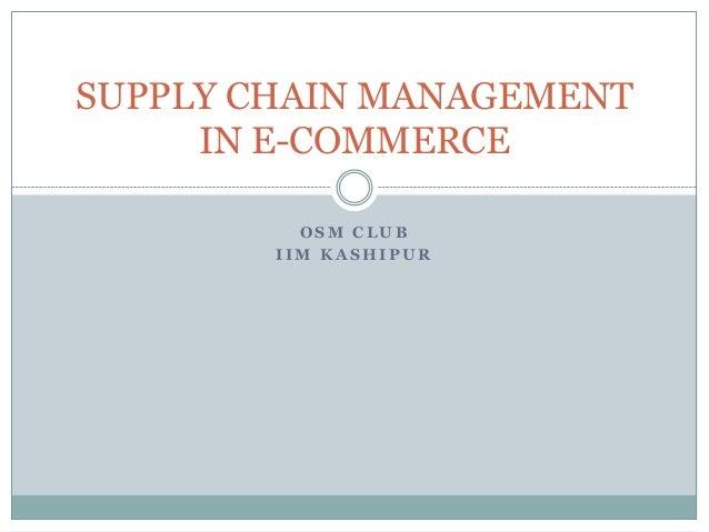 S4  scm in e-commerce