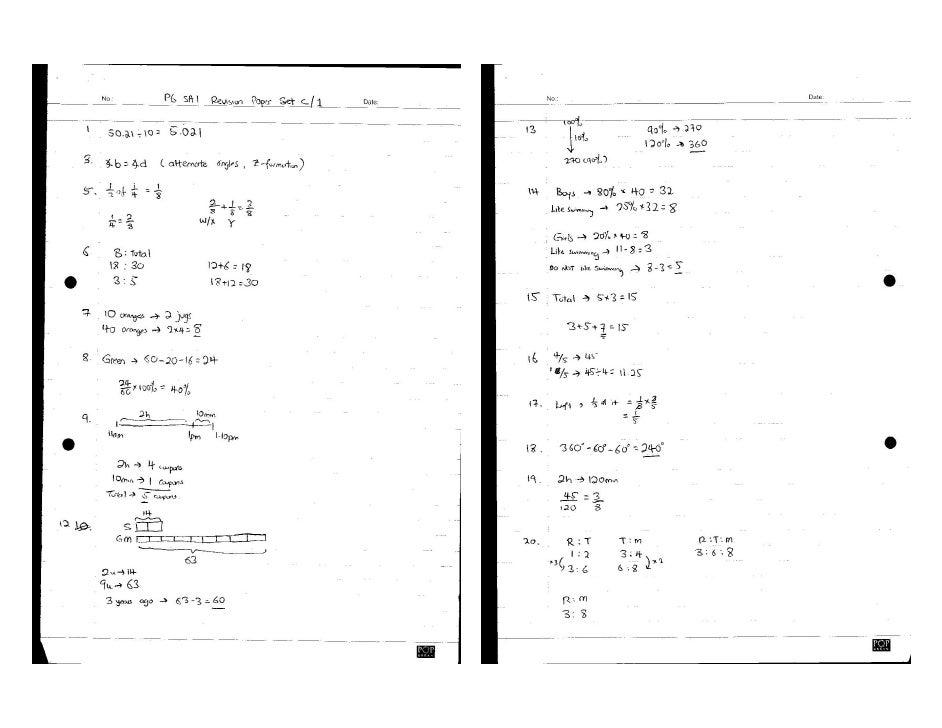 SA1 Revision Paper Set C Solutions